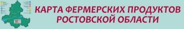 Арбузная диета, Информационный портал Ростовской области