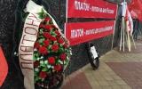 Митинг дальнобойщиков в Ростове-на-Дону