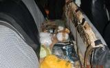 На российско-украинской границе задержана крупная партия ювелирных изделий