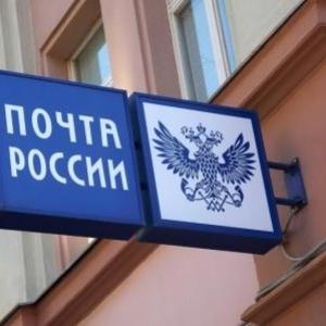 Полиция Волгоградской области сообщает об ограблении почтового отделения в Нехаевском районе