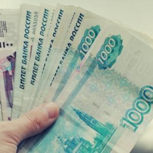 В Ростовской области установили новый размер минимальной зарплаты на негосударственных предприятиях, сообщает пресс-служба областного минтруда