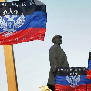 Донская столица стала третьим городом, где открылось представительство Донецкой народной республики