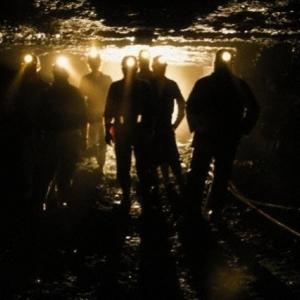 Проект, который разработан почетными горожанами города Гуково (Ростовская область), называется «Галерея славы шахтерских территорий Ростовской области»