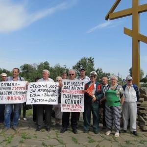 Пеший поход в Ростов-на-Дону спланировала инициативная группа из г. Зверево. Таким образом пенсионеры хотят заявить областному правительству о льготах на оплату ЖКУ, которую им перестали предоставлять