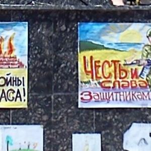 В воскресенье, 22 июня, рядом с Донской государственной публичной библиотекой в Ростове-на-Дону прошел концерт, посвященный сбору гуманитарной помощи для украниских беженцев