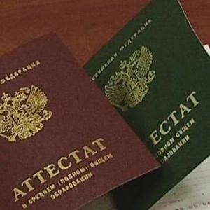 На Ставрополье в этом году 331 выпускник школ не получил аттестат о законченном среднем образовании по результатам ЕГЭ.