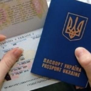По состоянию на утро 23 июля в Ростовской области размещено 36 тысяч 596 беженцев с Украины, в том числе более 12 тысяч детей.