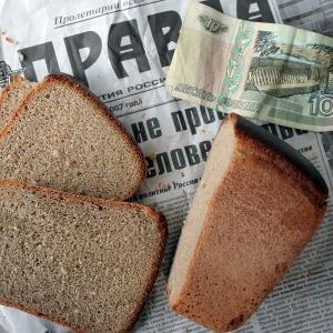 Ростовстат опубликовал данные о потребительских ценах в регионе. Продукты, попавшие в санкционный список, дорожают быстрее всего