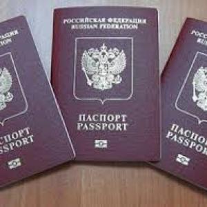 Штраф до 200 тысяч рублей и судимость по уголовной статье – такие последствия ждут всех россиян, кто не сообщит в Федеральную миграционную службу об имеющемся виде на жительство или гражданстве другой страны
