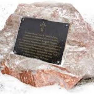 Правда, случится это в 2015 году. А сейчас в с. Табунщиково заложен первый камень церкви, которая будет носить имя Николая Чудотворца. Предположительно храм будет возведен по проекту одноименной церкви, расположенной в Нижнем Новгороде. Но самого проекта пока что нет