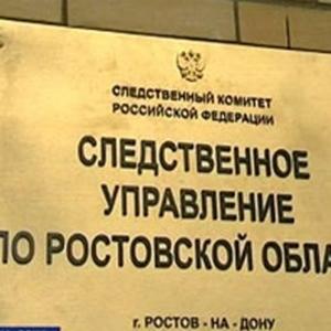 В Ростовской области бывший глава Персиановского сельского поселения Октябрьского района попал под следствие.
