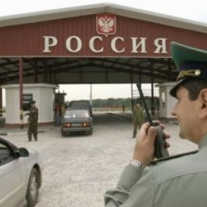 Главной тенденцией года стал миграционный прирост населения: Ростовская область приняла больше гостей, чем в прошлом году