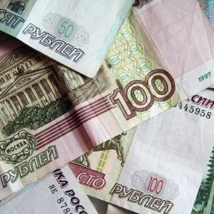 Увеличить МРОТ на 20% – такое решение приняли правительство Ростовской области, союз работодателей и федерация профсоюзов. Так что в будущем году размер минимальной заработной платы в негосударственном секторе экономики составит не менее 10 тысяч рублей