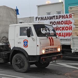Сегодня утром, 16 ноября, седьмой гуманитарный конвой для жителей Донбасса пересек границу с Украиной и отправился в Донецк и Луганск. Более 70 машин повезли 450 тонн гуманитарной помощи: электротехника, стройматериалы, топливо.