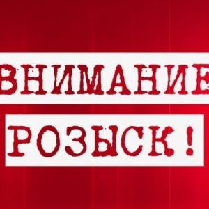 В Ростовской области 15-летняя девушка сбежала из детского дома.