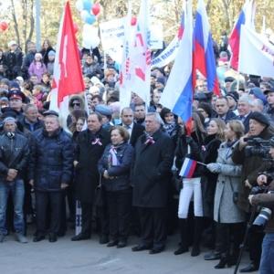 В столице Дона в парке имени Горького прошли праздничные мероприятия, посвященные Дню народного единства, передает «АиФ Ростов-на-Дону».