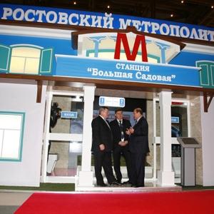 В Ростове-на-Дону разработан и утвержден проект планировки и межевания территории, по которой пройдет первая линия ростовской подземки
