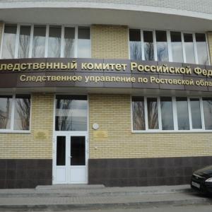 Житель Ростова, убивший отца, рассказал, куда дел остальное тело.