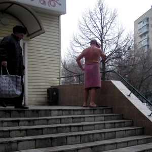 Сергей Горбань остался недоволен муниципальной баней за 300 рублей
