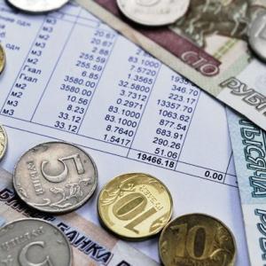 В 2015 году в Ростовской области увеличится размер платы за услуги ЖКХ.
