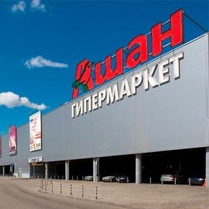 """Сотрудничество между администрацией Ростова-на-Дону и """"Ашаном"""" будет направлено не только на расширение сети гипермаркетов, но и на реализацию в городе качественных товаров донских производителей по доступным ценам"""