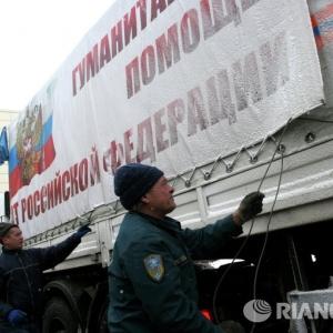 С августа российская сторона доставила на восток Украины уже восемь колонн с 10,7 тысяч тонн грузов