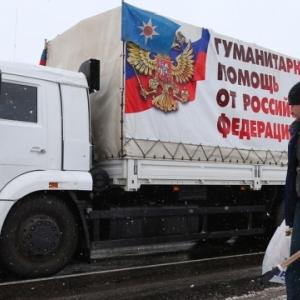 Очередная колонна МЧС РФ с гуманитарной помощью из подмосковного Ногинска сегодня двинулась в Ростовскую область.