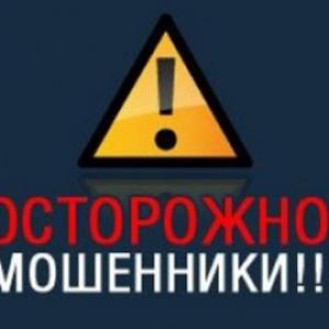 В Ростове-на-Дону полиция провела расследование, по факту мошенничества.