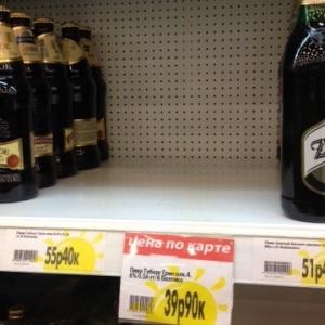 Корреспондент KR-News.Ru отправился в один из ростовских супермаркетов, и теперь предлагает вашему вниманию обзор цен на основные продукты питанияКорреспондент KR-News.Ru отправился в один из ростовских супермаркетов, и теперь предлагает вашему вниманию обзор цен на основные продукты питания