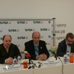 Автономии требует непризнанная республика Подкарпатская Русь