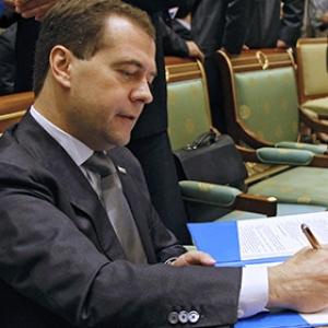 Ростовский регион в 2015 году получит субсидию Правительства России.