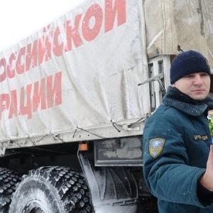 Очередную, двенадцатую колонну МЧС России гумпомощи для жителей Донбасса сформируют к 31 января