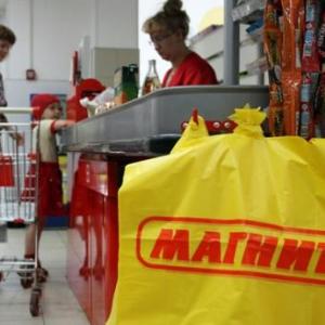 Прокуроры районов Ростова проверили соблюдения законов при формировании цен на самые значимые продукты для населения.