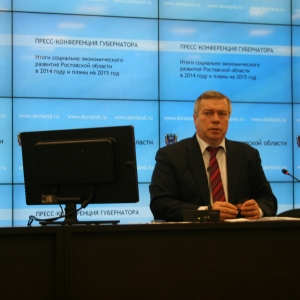 василий голубев, губернатор, пресс-конференция