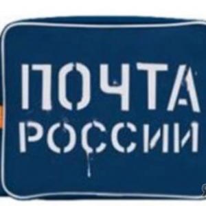 Красносулинец украл у почтальона сумку с пенсиями и успел за час «освоить» 11 тысяч