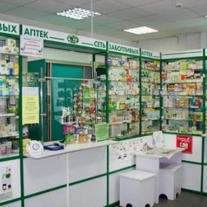 В Ростовской области началась процедура изьятияиз продажи серии противозачаточных таблеток под названием «Джес».
