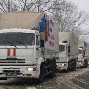 16-я автоколонна от МЧС России, предназначенная для жителей Восточной Украины, отправилась в путь.