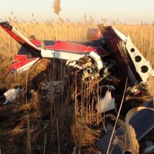 Южное следственное управление на транспорте СК РФ приступило к проверке по факту крушения самолёта в Азовском районе