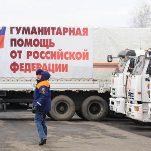 В Донбасс отправились белые фуры с гуманитарной помощью от России.