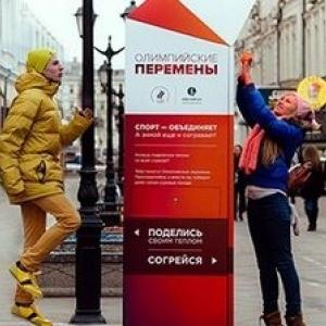 Сегодня, 3 февраля, в парке им. Горького в Ростове-на-Дону появился спортивный автомат, который может согреть ростовским теплом другие города России