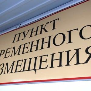 Здание общежития ЮФУ на ул. Ленина готово разместить до сотни граждан, прибывающих из Украины. Двадцать семь человек уже нашли там приют