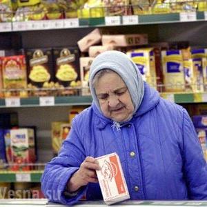 В Ростовской области замечен резкий скачок цен на продукты питания.
