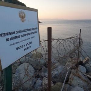 Госнаркоконтроль присвоил кусок черноморского берега, сообщает Экологическая вахта по Северному Кавказу