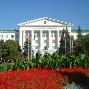 28 и 29 марта в Донском государственном техническом университете в Ростове-на-Дону международная организация AIESEC проведет первый форум Breakpoint для студентов и выпускников технических специальностей