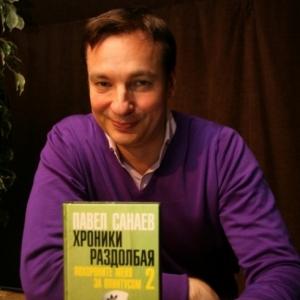 """Автор романа """"Похороните меня за плинтусом"""" встретится с донскими читателями в конце этой недели."""