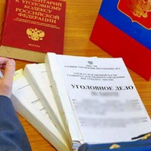 В Ростовской области заведено уголовное дело.
