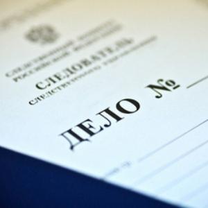 Следственные органы СК Российской Федерации по Брянской области заведено уголовное дело в отношении главы одного из глав сельской администрации, расположенной в Красногорском районе.