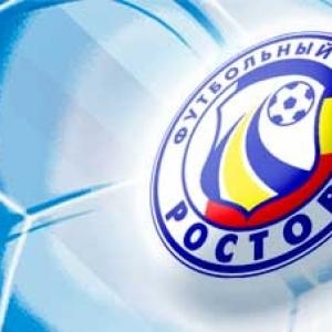 Продолжаются иски в отношении ФК «Ростов».