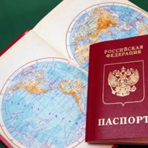 Ростовской области выделят деньги для реализации программы переселения соотечественников из-за рубежа.