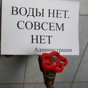 Центр города 10 марта останется на день без воды.